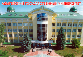 The Bulletin of the Adyghe State University,<br />